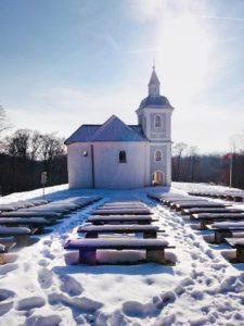 Kostolíky na Slovensku - Rotunda sv. Juraja pri Nitrianskej Blatnici